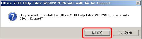 ms access 2010 runtime error 3134