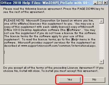 VBAでWin32APIを使う方法と定義一式 | Excel作業をVBAで効率化
